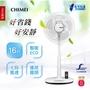 「代購」CHIMEI奇美 16吋微電腦ECO遙控擺頭DC節能風扇 DF-16F500