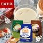 日本 日東紅茶系列 日東奶茶 奶茶 皇家奶茶 抹茶 抹茶歐蕾 焙茶歐蕾 沖泡 沖泡飲品【N100541】
