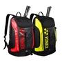 優乃克羽球後背包 YONEX 尤尼克斯 羽毛球包 雙肩背包 YY BAG9612EX運動背包 YONEX羽球拍袋