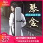Jinchuan二胡琴盒 ABS樹脂二胡盒可提可背防盜密碼鎖時尚二胡盒