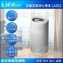 芬蘭 LIFAair LA352 空氣清淨機