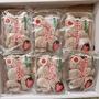 日本長野市田柿一盒六包入,限時優惠把握機會