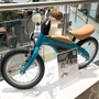 德國進口寶馬BMW Kidsbike14寸兒童自行車平衡車二合壹助步車2-6—p0lai698