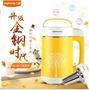 Joyoung DJ12B-A11EC Joyoung non net multi-function soya bean milk machine - intl