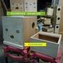 [鹿港建德鸚鵡巢箱]繁殖專用-無走道繁殖巢箱+有踏板加高抽屜(可外掛)橫斑等體型相當鸚鵡