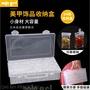 64格42格24格10格透明盒 透明收納盒 DIY手工串珠 美甲配件 玻璃米珠盒 飾品收納盒 水鑽收納盒 分裝盒