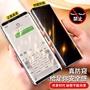 【滿版防窺膜 】三星S9 S8+ Note9 Note8 保護貼S10+.S10 邊膠硬邊 螢幕保護貼 全屏覆蓋 防偷窺