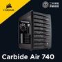 海盜船 CORSAIR Carbide Air 740 透側面版 機殼 官方授權旗艦店