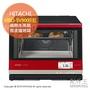 日本代購 日本製 HITACHI 日立 MRO-SV3000 過熱水蒸氣 水波爐 微波爐 烤箱 33L 紅色