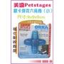 美國 Petstages 歐卡傑克六角椎 小 安全玩具 狗狗 狗玩具