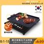 【新錸家居】韓式麥飯石電磁爐斜紋復底不沾烤盤(多種爐具適用/烤肉神器/中秋節/多功能)