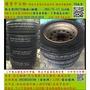 中古/二手輪胎 205/75-17.5 普利司通貨卡輪胎+鋼圈 8~9成新 米其林/馬牌/橫濱/TOYO/瑪吉斯/固特異