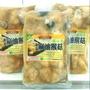 御品 麻油猴頭菇 680g 蛋素 火鍋料 火鍋湯底 團購人氣美食伴手禮料理包調理包 懷舊古早味 素食傳統零食零嘴年貨小吃