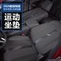 馬自達2020款Mazda6 馬自達6 坐墊全包圍改裝四季通用汽車座墊座椅套