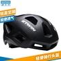 迪卡儂自行車氣動透氣頭盔男山地公路車騎行裝備女安全帽R BTWIN