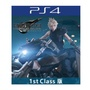 【預購】PS4 Final Fantasy VII 重製版 珍藏版 特殊色/不區分