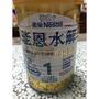 雀巢能恩水解1號(400g)
