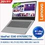Lenovo IdeaPad S340-14IWL 81N7006CTW(i5-8265U/4G/512G/MX230 2G/W10/FHD/灰)