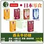 日本零食 境內版 森永牛奶糖 十勝紅豆牛奶糖 大粒牛奶糖 抹茶牛奶糖 草莓牛奶糖 焦糖優格牛奶糖