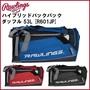 好鏢射射~~RAWLINGS 裝備袋 共3色 R601JP (2080)