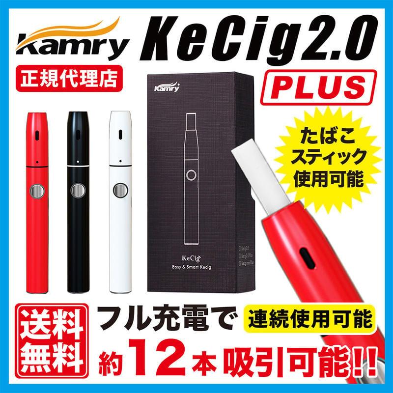 日本直購 Kecig 2.0 Plus/加熱棒/GIPPRO/Kecig/Heets/萬寶路