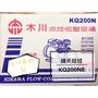 【晴天娃娃】木川 2018最新款KQ200NE 高效能 高效率 KQ400NE恆壓馬達 KQ800NE