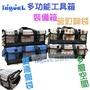 【就是耀購】高質感 露營工具箱/營釘袋/收納箱/工具袋/水電袋/營釘/營槌/營槌袋/營釘包/營釘箱