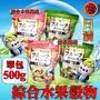 香港 日清 NISSIN 綜合水果穀物 早餐穀物 麥片 豐盛果實 宇治抹茶 堅果 可可 綜合穀物 袋裝 500g