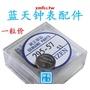 全新實拍西鐵城Citizen 光動能手表專用充電 MT920 295-5700