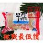 【海味嚴選】韓國甜不辣/魚板---韓國的全民美食---✦週年慶滿1500元免運中~~~✦