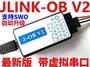 [BME機器人] J-OB V2 JLINK OB J-LINK V8 V9 V9.3 STLINK 兼容 帶虛擬串口