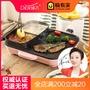 韓國didinika麥飯石鴛鴦涮烤一體鍋家用多功能插電火鍋煎肉烤肉鍋