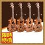 ☆烏克麗麗ukulele-26吋沙比利合板可愛圖案夏威夷吉他四弦琴弦樂器4款69x20【獨家進口】【米蘭精品】