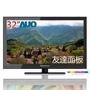 (展示機出清)DecaMax 32吋液晶電視 2組HDMI + USB 輸入