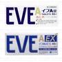 EVE A 60 錠/EVE A EX 40錠