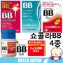 【日本直送~*正品 】chocola bb Lucent C Whitening  美白錠
