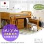 【配件王】免運 代購 日本製 木製 杉木 榿木 DIY 組合式 單人 兒童 多功能 系統書桌床組 收納櫃 衣櫃 床架 書桌
