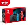 任天堂 switch 主機 紅藍 黑灰 新版 全新台灣公司貨 Nintendo SWITCH 電量加強版 電力加強版