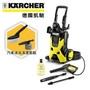 【德國凱馳 KARCHER】K5 冷水高壓清洗機 清洗機 洗車機 (取代舊款K5.68)