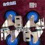 免運費 免螺絲角鋼輪 專用座 輪子 儀器輪 收納架 倉儲架 物料架 鐵架 櫃子 角鋼專用輪
