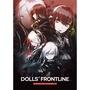 [代訂]少女前線 DOLLS FRONT LINE 公式設定畫集 Vol.1 9784049125061
