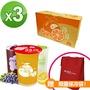 | 加贈限量保冷袋1入 | MOS摩斯漢堡_ 蒟蒻【45杯/共3箱】(橘子/葡萄/檸檬) 任選