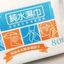 [ 箱售 ] 超取只能一箱 台農 厚型超純水濕紙巾 80抽 / 厚型 純水 濕紙巾 濕巾 純水濕紙巾