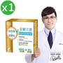 悠活原力 金敏立清益生菌 乳酸口味(30條/盒)