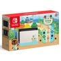 【NS】Nintendo Switch 動物森友會主機+Switch Lite劍盾特仕機+指定遊戲豪華組