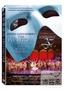 歌劇魅影25周年紀念舞台版 DVD