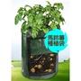 【sulin015】可開口植物種植袋/馬鈴薯種植袋/花生/蕃薯/薑/洋蔥/蒜頭【綠柏園藝資材】