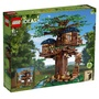 樂高 - LEGO®Ideas 21318 Tree House (樹屋, 模型)