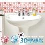 韓國原裝3D馬克磚壁貼