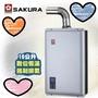 撿便宜趁現在~櫻花牌 DH1633A 浴SPA16L數位恆溫電熱水器☆可以貨到付款